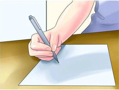 Как написать вступление в