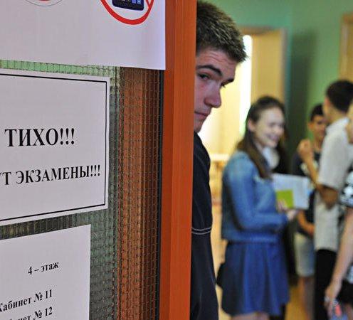 Как сдать ЕГЭ по русскому