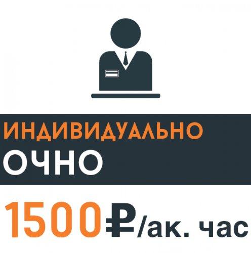 ОГЭ (ГИА) по русскому языку в