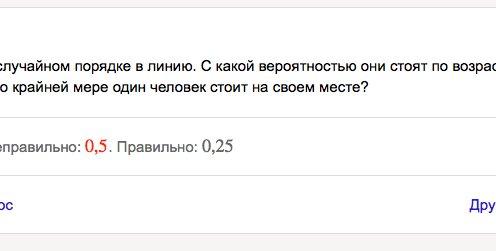 Яндекс ГИА Математика 2015
