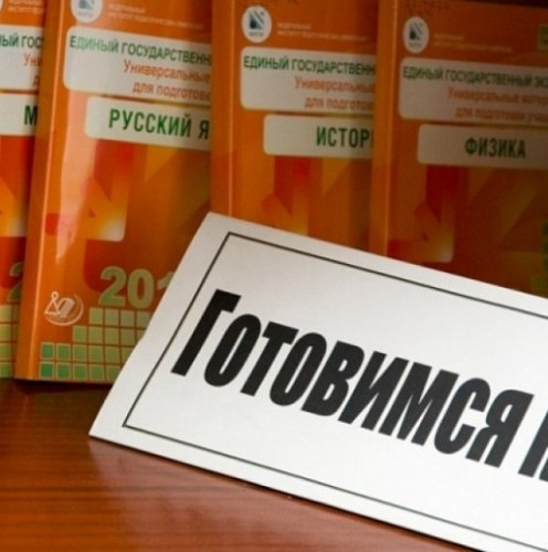Яндекс опубликовал более 140